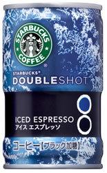 doubleshot_iced_espresso.jpg